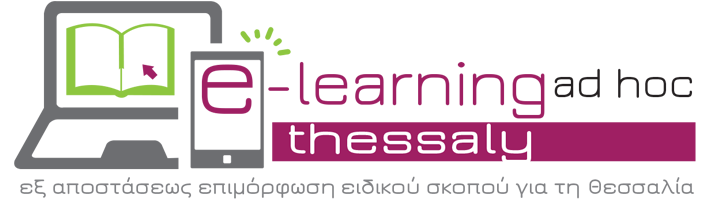 learnthessaly logo